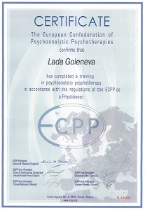 Certficate The European Confederation of Psychoanalytic Psychotherapies